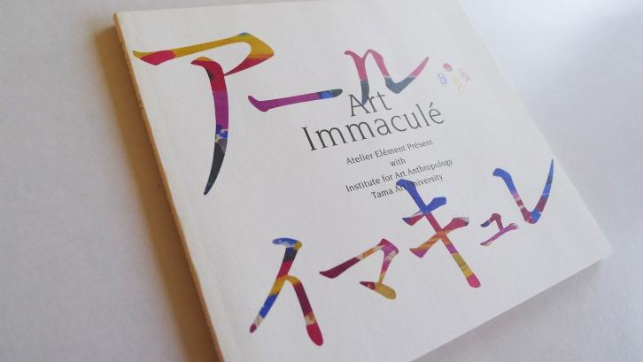 art_Immacule_b_01
